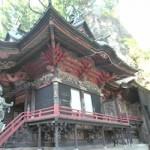 榛名神社(はるなじんじゃ)