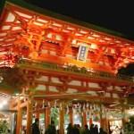 生田神社(いくたじんじゃ)