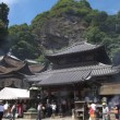 Hozanji_Nara