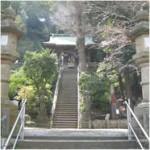 走水神社(はしりみずじんじゃ)