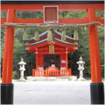 九頭龍神社(くずりゅうじんじゃ)