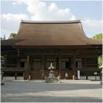 三井寺・園城寺(みいでら・おんじょうじ)
