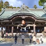 筑波山神社(つくばさんじんじゃ)