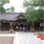 方違神社(ほうちがいじんじゃ)