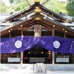 猿田彦神社(さるたひこじんじゃ)