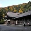 oogamiyama