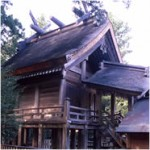 須佐神社(すさじんじゃ)
