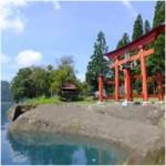 田沢湖(たざわこ)