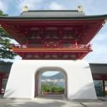 赤間神宮(あかまじんぐう)