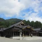 彌彦神社(いやひこじんじゃ)