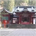 箱根神社(はこねじんじゃ)