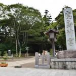 鹿島神宮(かしまじんぐう)