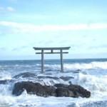 大洗磯前神社(おおあらいいそさきじんじゃ)