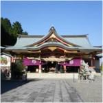 石鎚神社(いしづちじんじゃ)