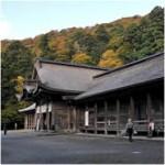 大神山神社(おおがみやまじんじゃ)