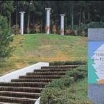モーゼの墓(伝説の森公園 モーゼパーク)