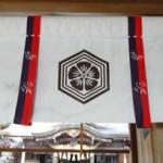 白山比咩神社(しらやまひめじんじゃ)