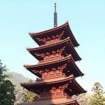 身延山久遠寺(みのぶさん くおんじ)